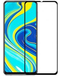 Защитное стекло Full Glue для Xiaomi Redmi Note 9S/9Pro купить в Уфе | Обзор | Отзывы | Характеристики | Сравнение