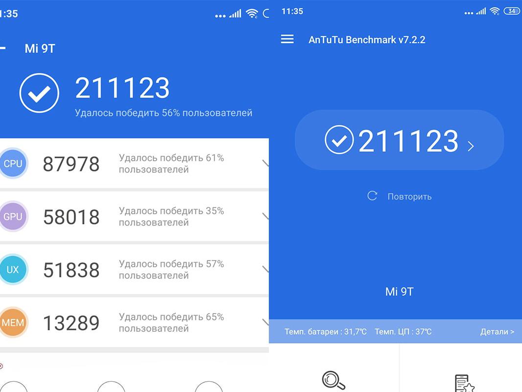 Xiaomi Mi 9t купить в Уфе