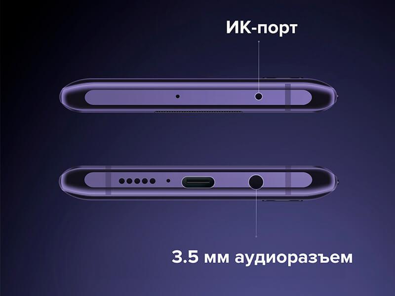 Xiaomi Mi Note 10 Lite кyпить в Уфе